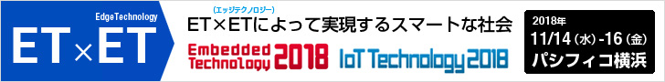 ET&IoT Technology 2019