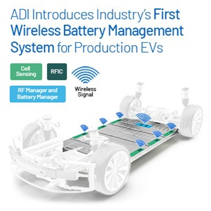 アナログ・デバイセズが業界初の電気自動車用ワイヤレス・バッテリ管理システム発表