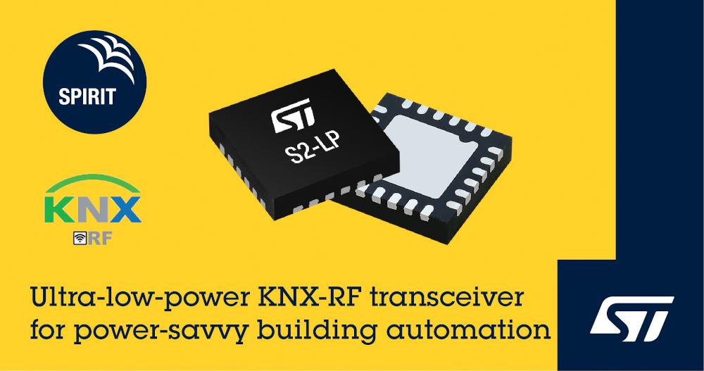 STマイクロエレクトロニクスが消費電力が重視されるビル・オートメーション向けにKNX-RFソフトウェアを発表