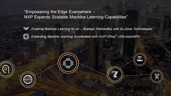 NXPがスケーラブルな機械学習製品ポートフォリオと機能の拡充を発表
