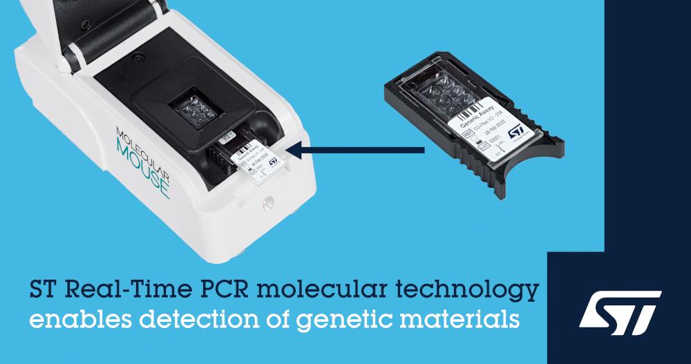 STマイクロエレクトロニクスが高速かつ低コストのポイント・オブ・ケア検査機器の開発でAlifaxと協力