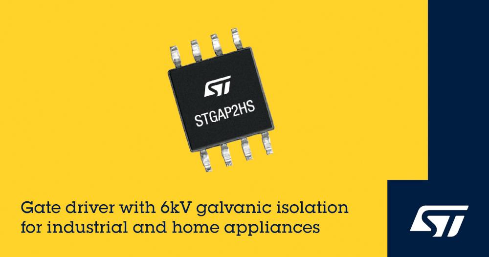 STマイクロエレクトロニクスが小型パッケージの6kV対応 ガルバニック絶縁型高耐圧ゲート・ドライバ発表