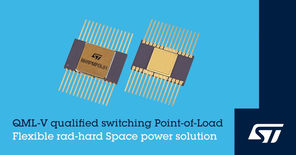 STマイクロエレクトロニクスが宇宙環境に対応した設定可能な高集積PoL DC-DCコンバータを発表