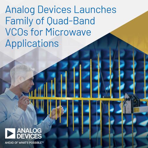 アナログ・デバイセズがマイクロ波アプリケーション向けクワッドバンドVCOを発表