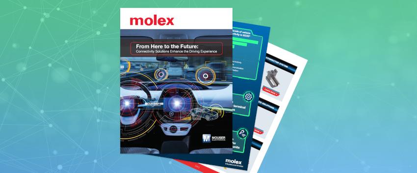 マウザー、モレックス社と共同でドライビング体験を豊かにする接続ソリューションを特集したeBookを公開