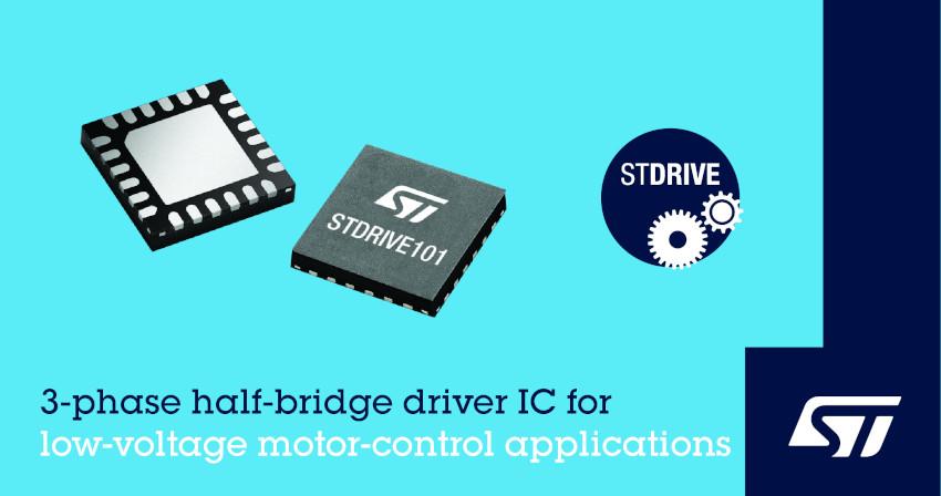 STマイクロエレクトロニクスが低電圧産業機器のBLDCモータ制御設計に最適なゲート・ドライバICを発表