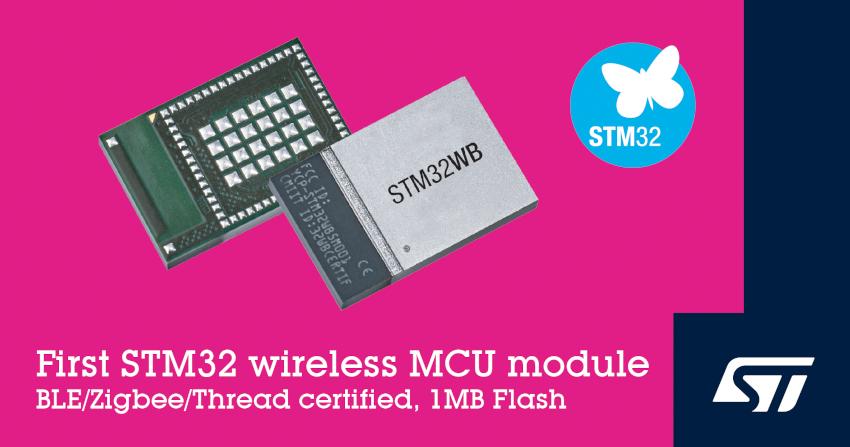STマイクロエレクトロニクスがIoT機器の設計を迅速化・効率化する初のSTM32ワイヤレス・マイコン・モジュールを発表
