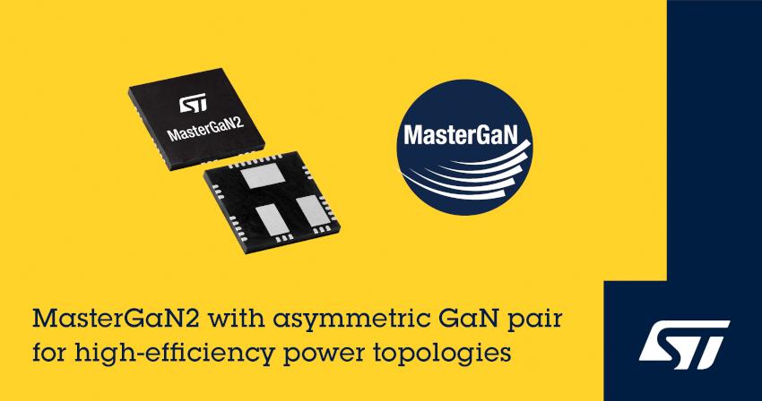 STマイクロエレクトロニクスがゲート・ドライバとGaN パワー・トランジスタを集積した 非対称型トポロジ向けのSiPを発表