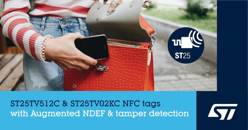 STマイクロエレクトロニクスが拡張NDEF機能と耐タンパ性を備えた革新的なNFC Type5 タグICを発表