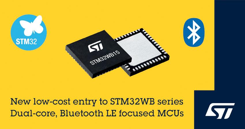 STマイクロエレクトロニクスが低コストで優れた利便性と性能を実現する新しいSTM32WBワイヤレス・マイコンを発表