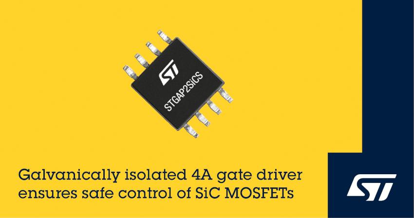 STマイクロエレクトロニクスがSiCパワーMOSFETを安全に制御する絶縁型ゲート・ドライバを発表