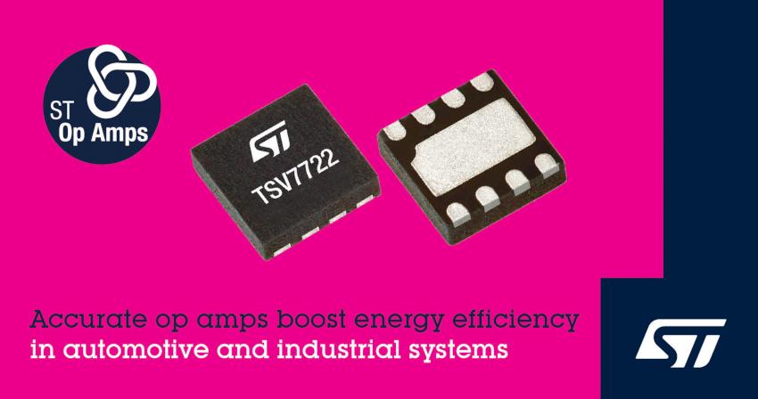 STマイクロエレクトロニクスが高効率の電力変換を実現する高精度オペアンプを発表