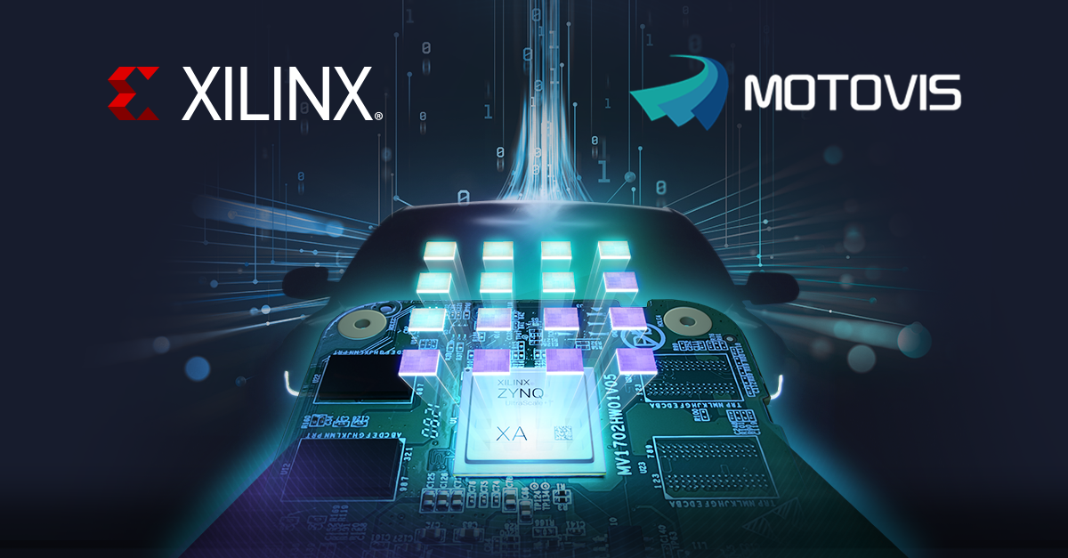 ザイリンクスとMotovisが車載前方カメラのイノベーションを促進する完全なハードウェア&ソフトウェア ソリューション発表